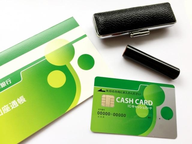 [領収書の書き方]銀行振込の領収書