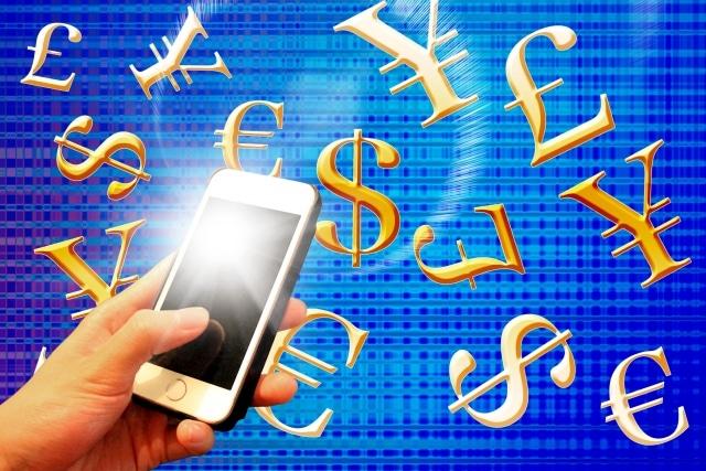 [領収書の書き方]電子マネー払い→領収書の発行必要
