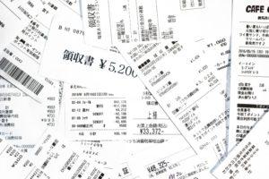 Q.今後、経費に掛かった領収書はすべて取っておく必要が有りますか?