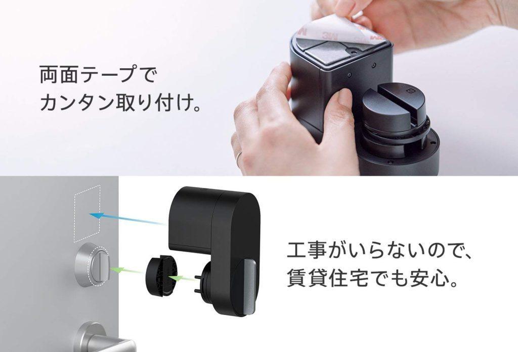 【レンタルサロン開業ガイド】レンタルサロン開業に必須(2)スマートロックとは?