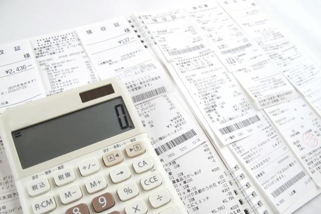 確定申告の事前手順3 領収書の管理・整理方法について