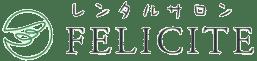 レンタルサロンFELICITE神戸店